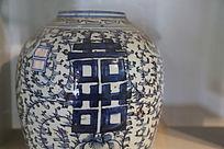 老物件青花缠枝双喜字瓷罐