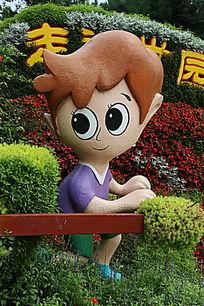 园林景观大眼睛的小男孩卡通造型