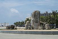 中国第一滩门口大石块