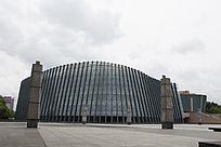 中山文化艺术中心