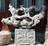 大孔洞的太湖石奇石