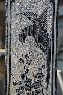 喜鹊梅花图案石刻