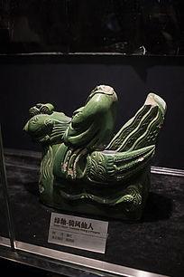 绿釉骑凤仙人