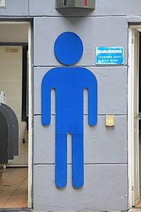 男洗手间标志