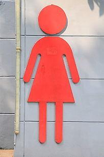 女卫生间标志