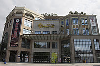 兴中购物广场