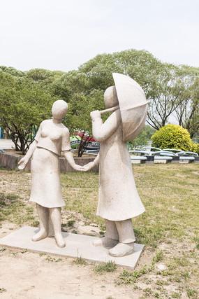 打伞的情侣雕塑全景照