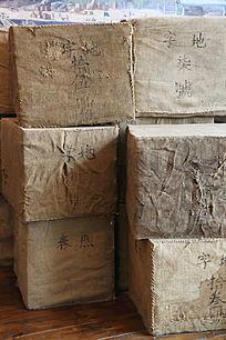 仿古代货物包装箱子