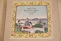 民国香皂包装设计