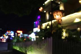 下坝坊清吧街朦胧夜色