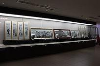 国画展示橱窗