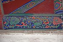 彩色花纹绘画艺术