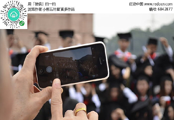 手机拍摄毕业照瞬间照片