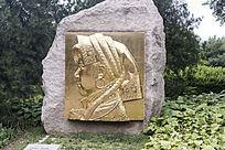 藏族姑娘头像浮雕