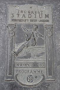 第四届伦敦奥运会图标