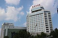 潍坊鸢飞大酒店外立面摄影图
