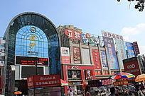 潍坊金沙广场摄影图