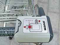 超市购物车投币锁