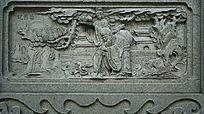 福禄寿浮雕画