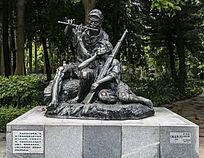 革命战士雕塑