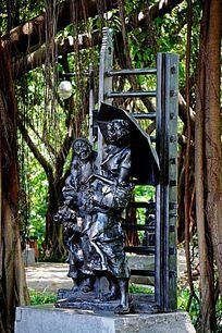 岭南文化人物雕像