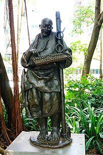 岭南西关雕像