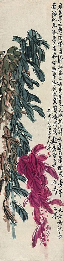 齐白石《老少年图》高清国画