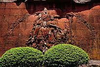 中国历史文化墙面
