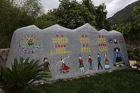 学校标志石碑