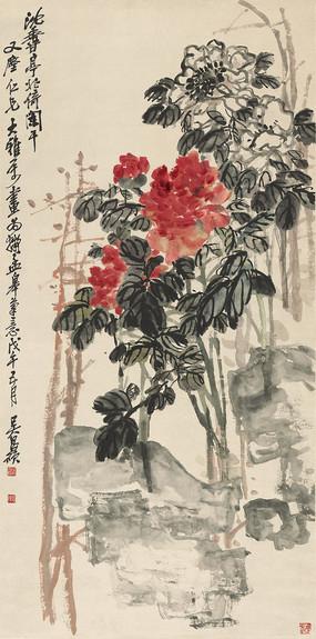 吴昌硕《沈香亭牡丹图》高清国画