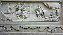 典故人物石壁画