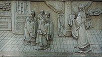 宫廷人物浮雕壁画