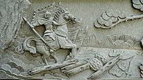 将军人物石壁