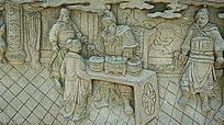 历代人物壁画