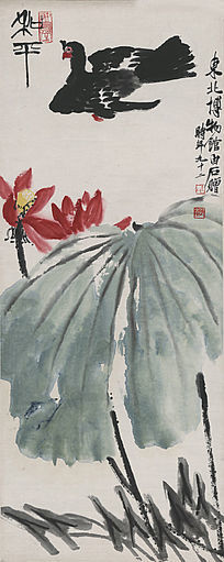 齐白石《和平》高清国画