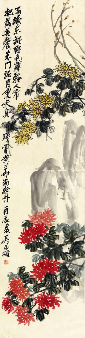吴昌硕《牡丹菊花图》高清国画