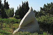 三角形太湖石
