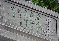 美人蕉花卉石雕-石雕艺术