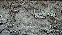赤壁大战雕像壁画