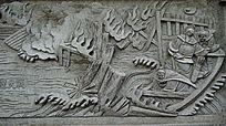 赤壁之战浮雕画
