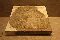 唐朝花纹方砖