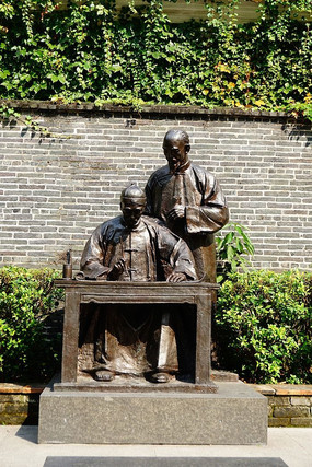 古代学者雕像