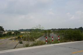 露天矿生态公园与公路