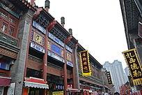 天津古文化街古楼风光