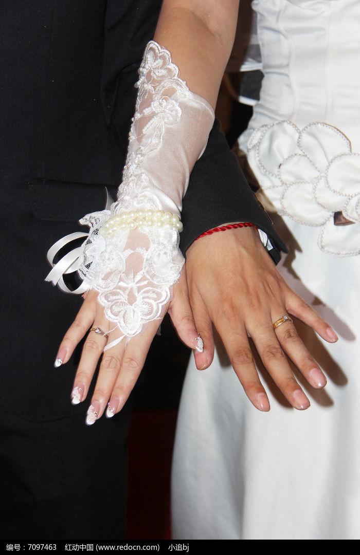 新郎和新娘的手图片