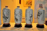 梅兰竹菊瓷瓶