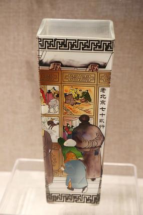 彩雕老北京文化的方瓶