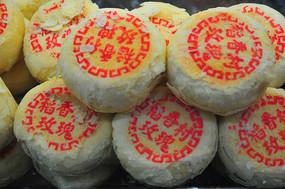 稻香村玫瑰月饼