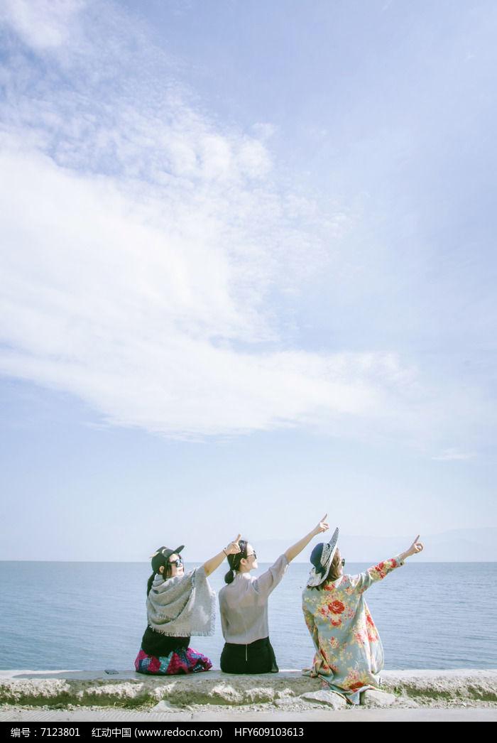 洱海前面的三个美女图片