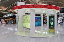 高铁站的商品展示厅